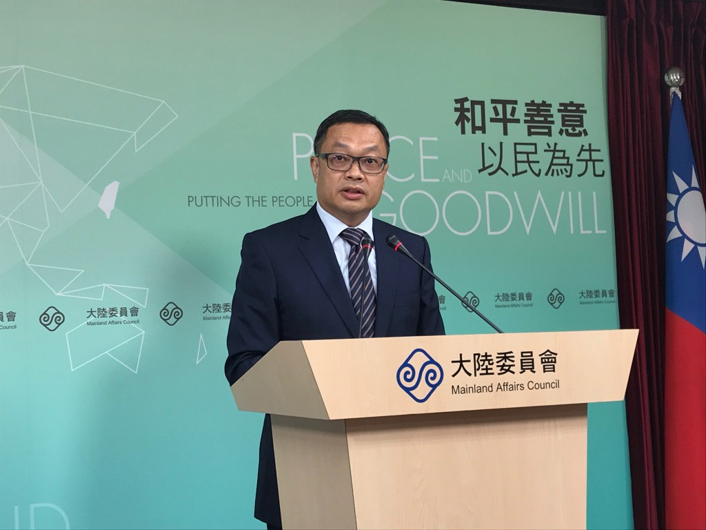 Chen Min-chi, advisor at National Security Council