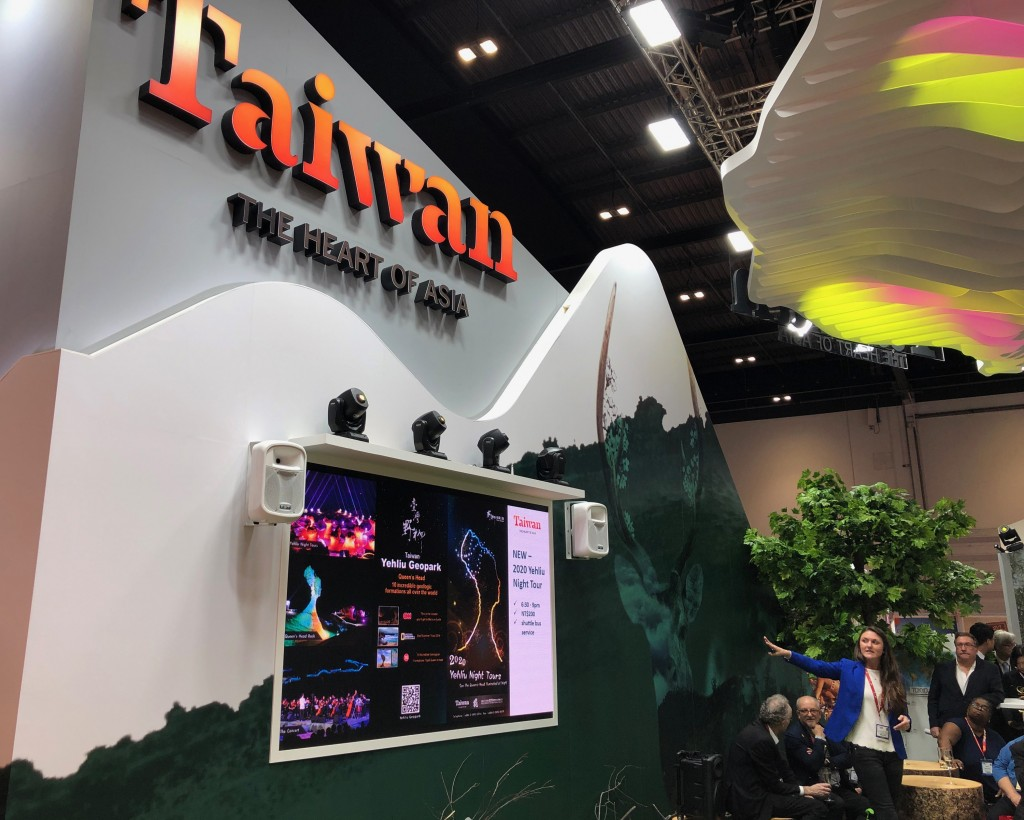 Taiwan's mountains featured at London travel show.