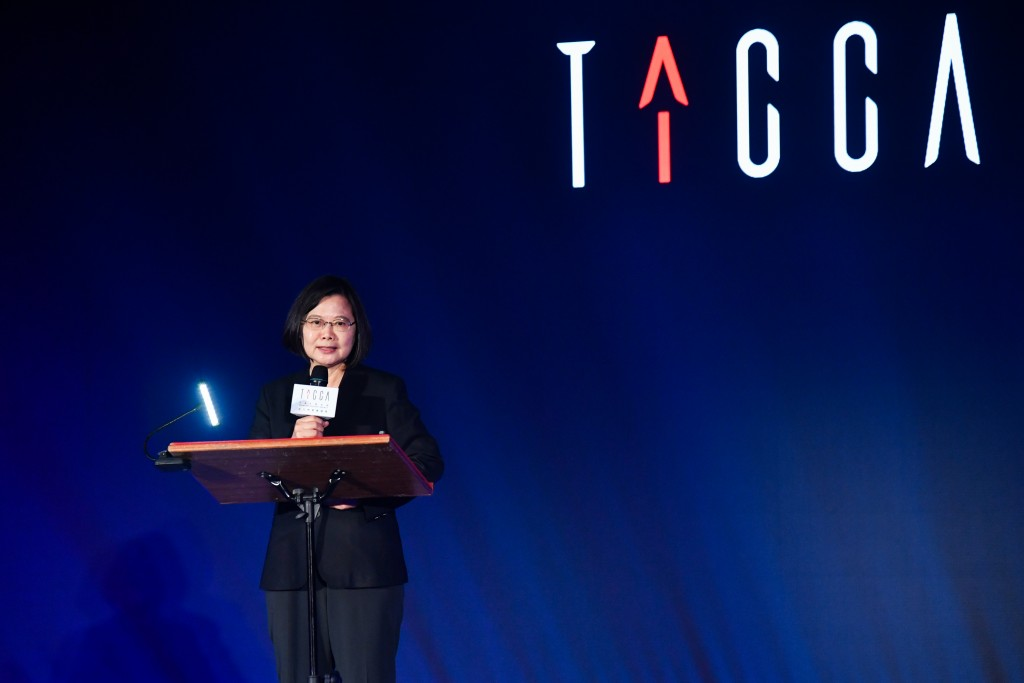 President Tsai Ing-wen at the launch of the Taiwan Creative Content Agency Friday November 8.