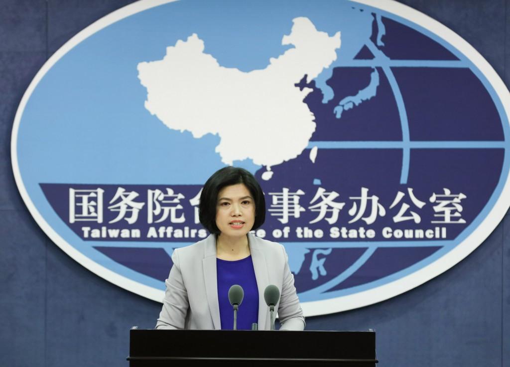 Taiwan Affairs Office Spokeswoman Zhu Fenglian.