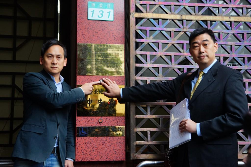 Ye Yuan-chih (left), Yeh Ching-yuan.
