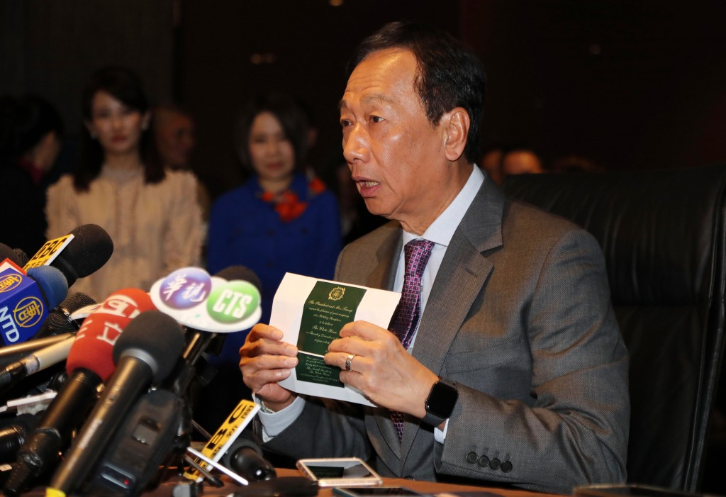 Terry Gou to visit US.