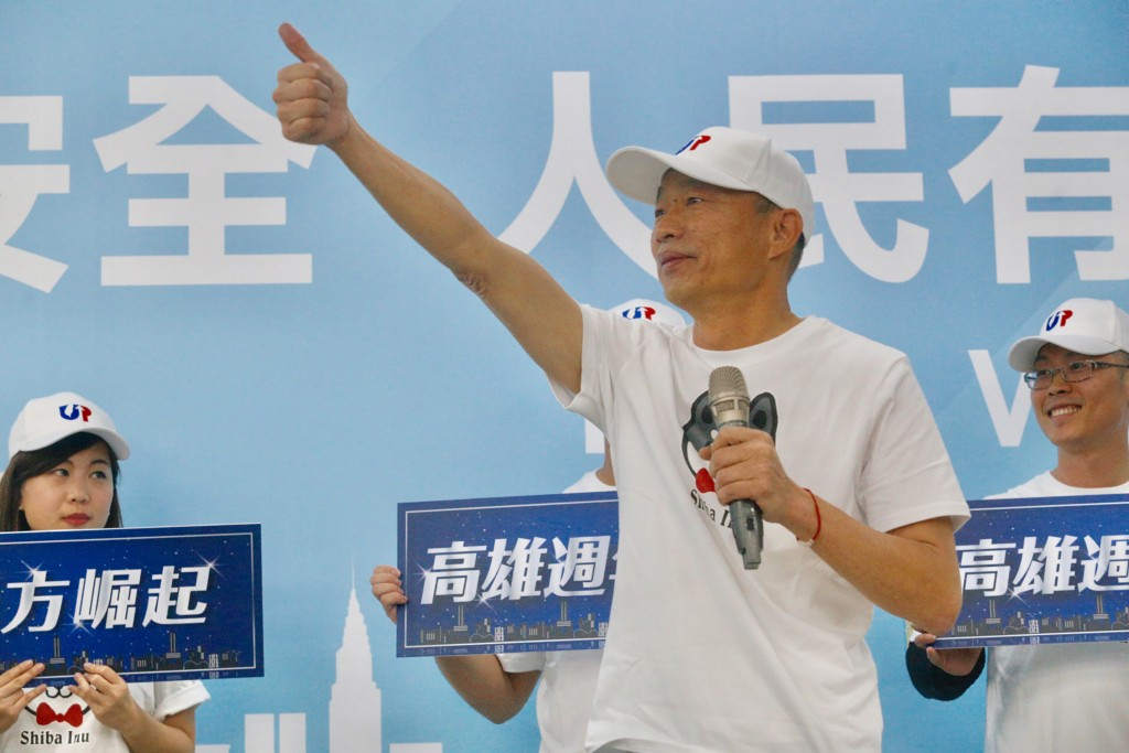 Han Kuo-Yu at the 1st-anniversary mayoral parade in Kaohsiung