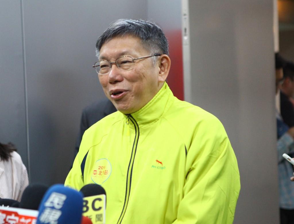Taipei Mayor Ko Wen-je.