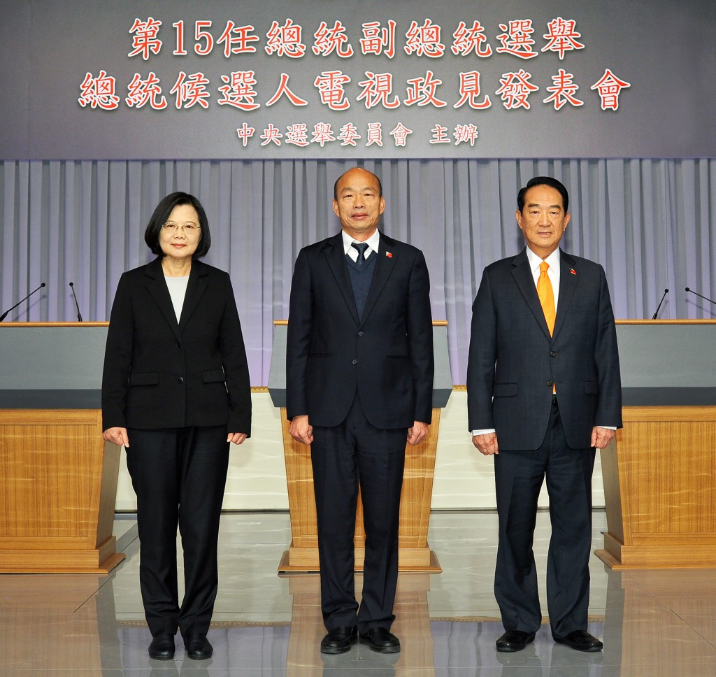 Presidential contenders Tsai Ing-wen, Han Kuo-yu and James Soong (from left to right) at Friday's TV event (photo by CEC).
