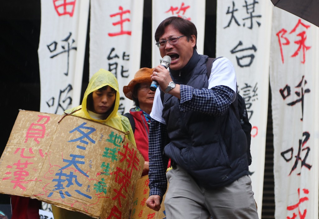 Yunlin residents decry air pollution.