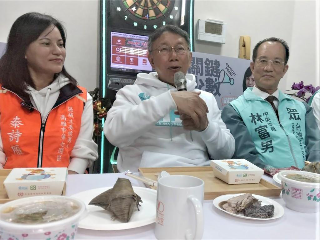 Taipei Mayor Ko Wen-je (center).