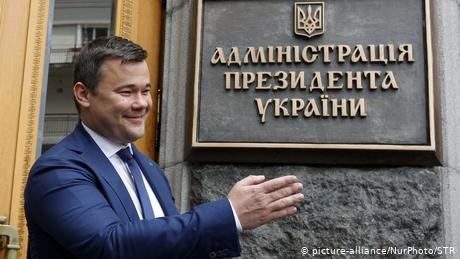 Ukraine president dissolves parliament, names lawyer with ties to tycoon chief of staff