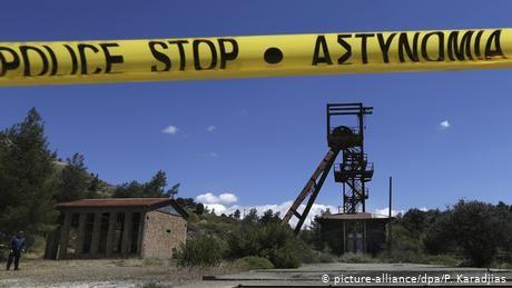 Cyprus serial killer sentenced to 7 life terms