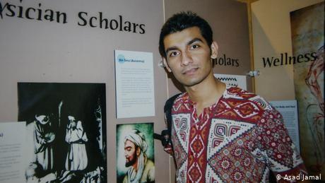 Junaid Hafeez: Pakistani academic given death sentence for blasphemy