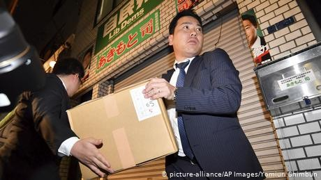 Japan's casino campaign marred by bribery scandal