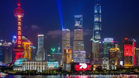 Shanghai pre-taped New Year's drone spectacle