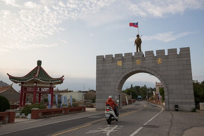Taiwan's outlying Kinmen County is home to numerous military memorials, museums and repurposed fortifications and tunnels (Credit: Taiwan Today)