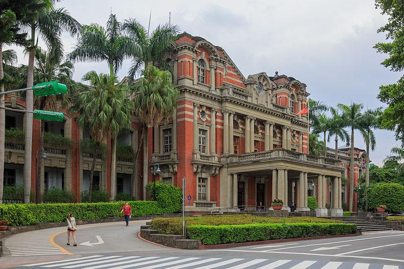National Taiwan University Hospital.