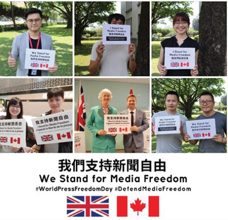 The Canadian and British offices in Taiwan marked World Press Freedom Day Friday (May 3) (screenshot from facebook.com/CANADATPE)