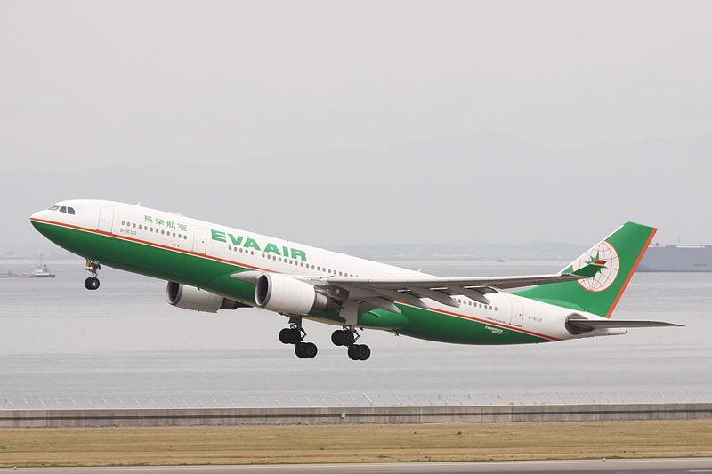 Image result for eva air  strike