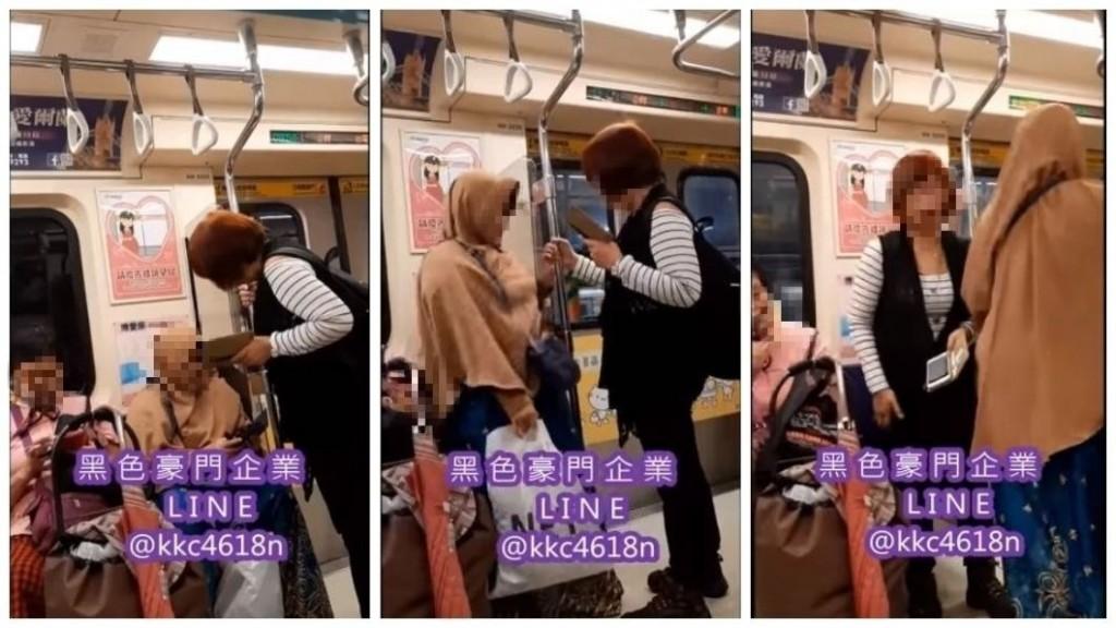 (Screenshots from Facebook page 黑色豪門企業)