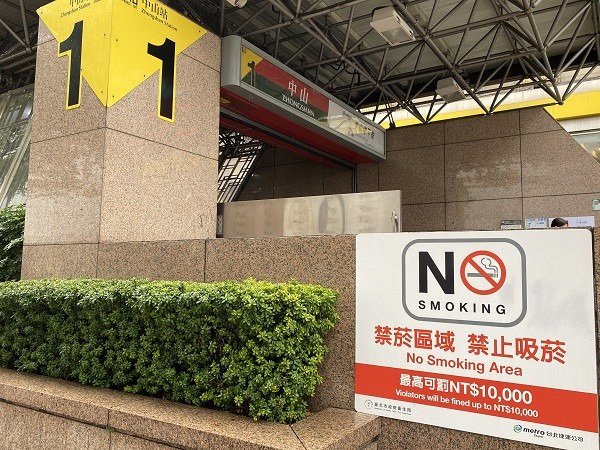 Smoking banned in Taipei's MRT parks