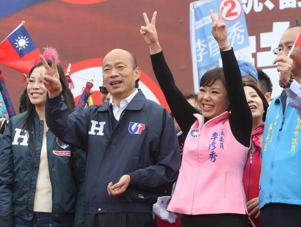 Han at a rally on Dec. 28, 2019.