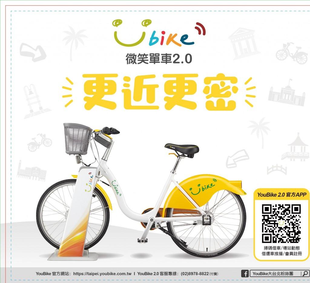 圖/台北市政府提供