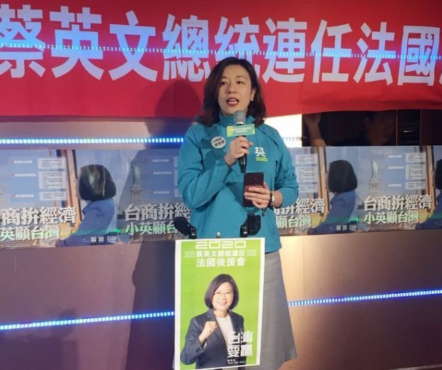 DPP legislator Lin Ching-yee during the election campaign.