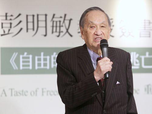 Veteran Taiwan Independence activist Peng Ming-min.