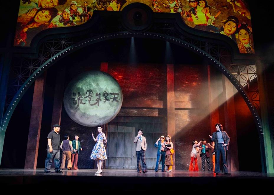 《台灣有個好萊塢》音樂劇於台北國家戲劇院演出(圖/瘋戲樂工作室)
