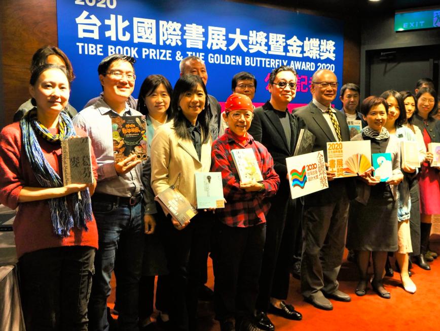 2020台北國際書展公布大獎名單(圖/主辦單位)