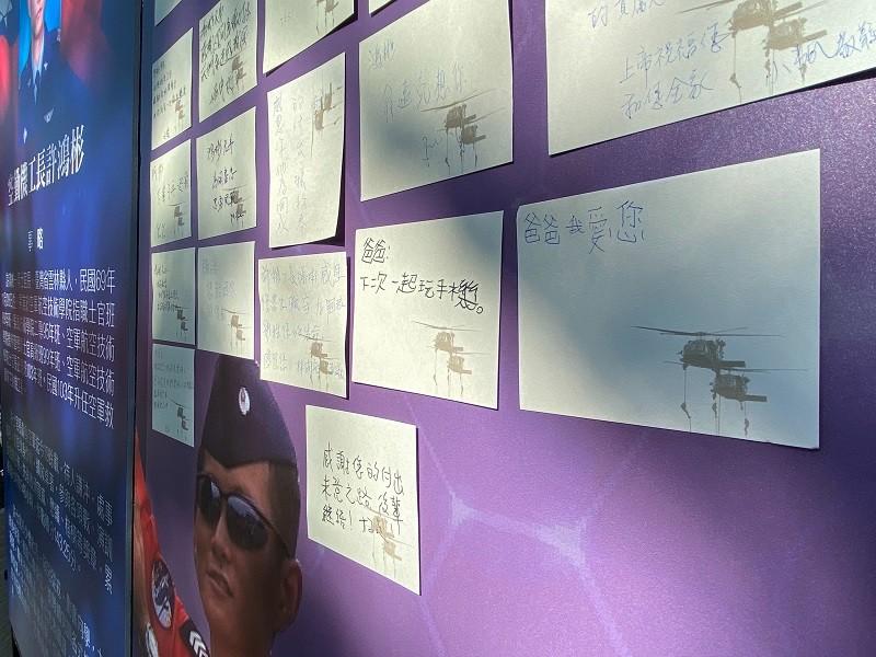 國防部4日開放台北賓館,供各界向殉職將士致意,在罹難機工長許鴻彬的留言板上,他的孩子寫下「爸爸:下次一起玩手機」等語,令人鼻酸。中央社