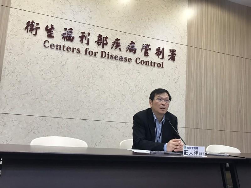 Taiwan CDC briefs on pneumonia scare. (CDC photo)