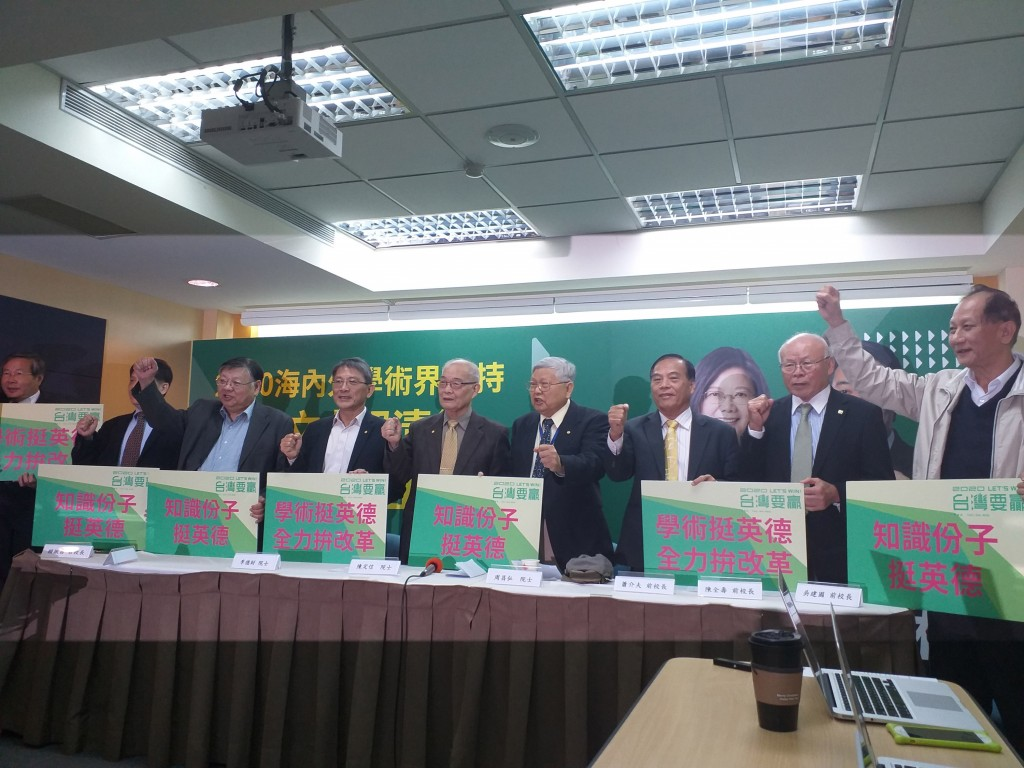 Over 1,800 academics throw weight behind Taiwan President Tsai.