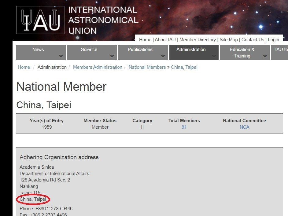 Astronomical union lists Taiwanese astronomers as being from 'China Taipei'