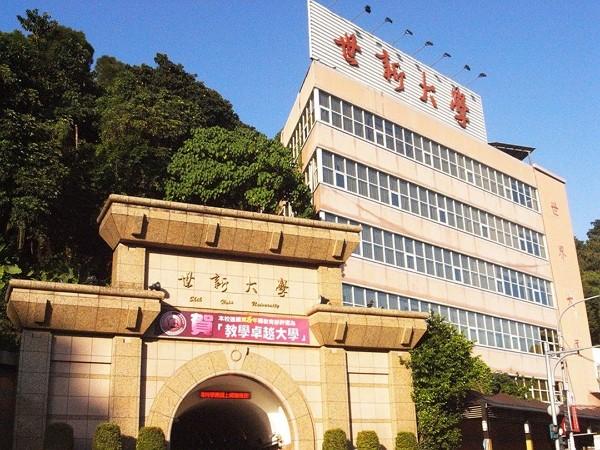 Elevator worker found dead atShih Hsin University Jan. 6. (SHU photo)