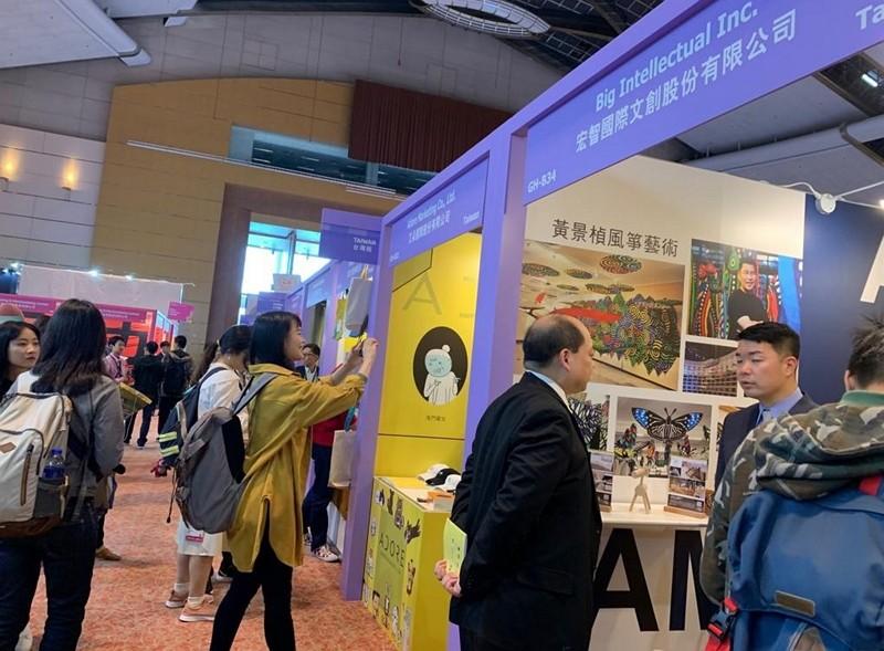 Hong Kong International Licensing Show 2020 opens Jan. 6.