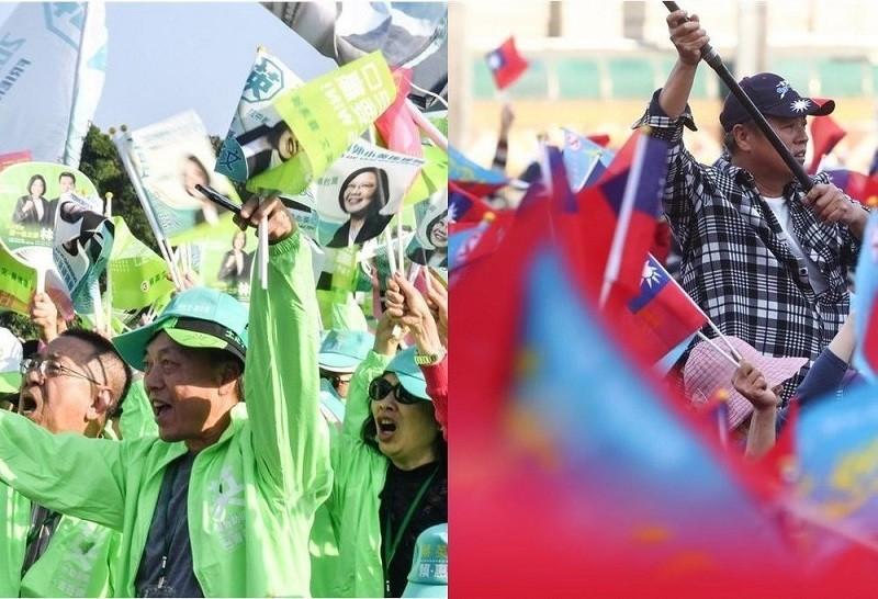 2020 Taiwan Elections / Presidential/legislative campaign countdown -- 5 days to go