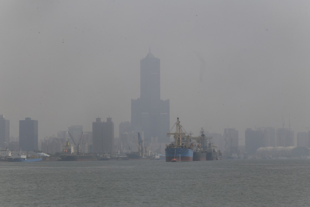 Polluted day in Kaohsiung.