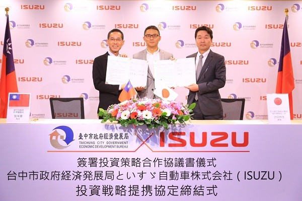 Taichung City Government signs strategic investment deal with Isuzurepresentative. (Taichung City Government photo)