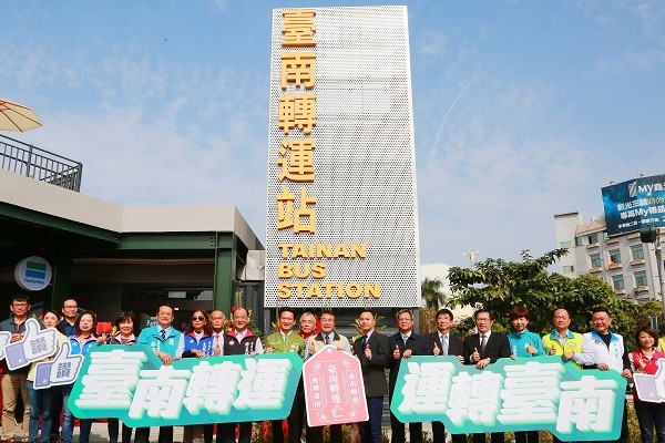 New Tainan Bus Station in SW Taiwan opens