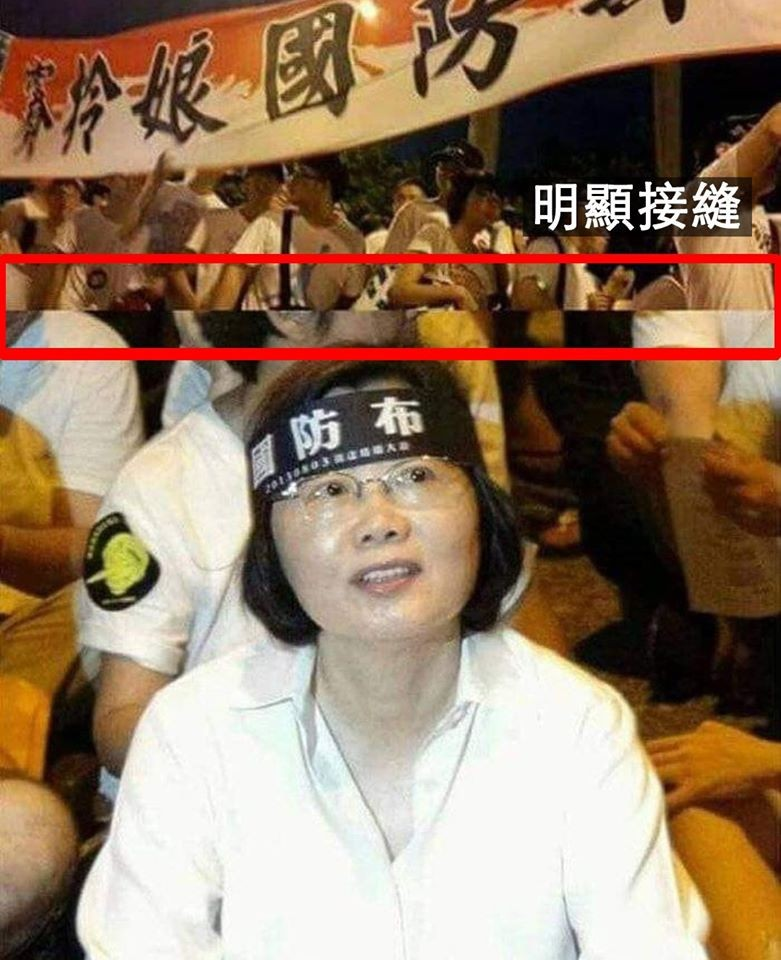 KMT politician posts fake photo of Tsai mocking Taiwan military