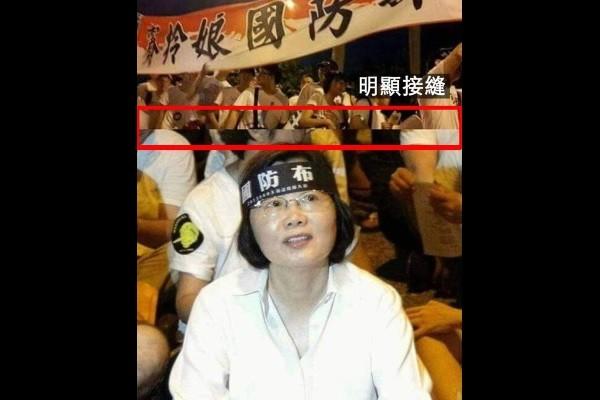 (Taiwan FactCheck Center Facebook photo)
