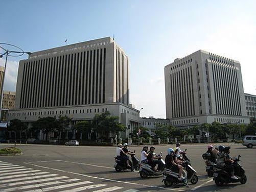 Taiwan's Central Bank (on the left).