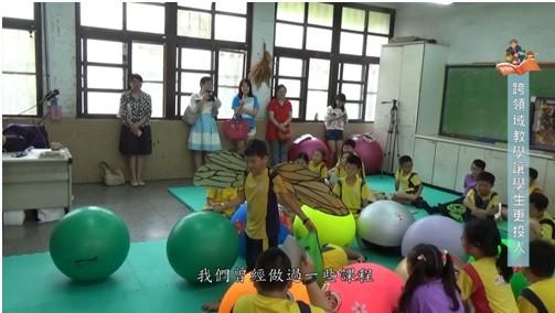 點燃校園蝴蝶生態課程的熱情 — 陳振威