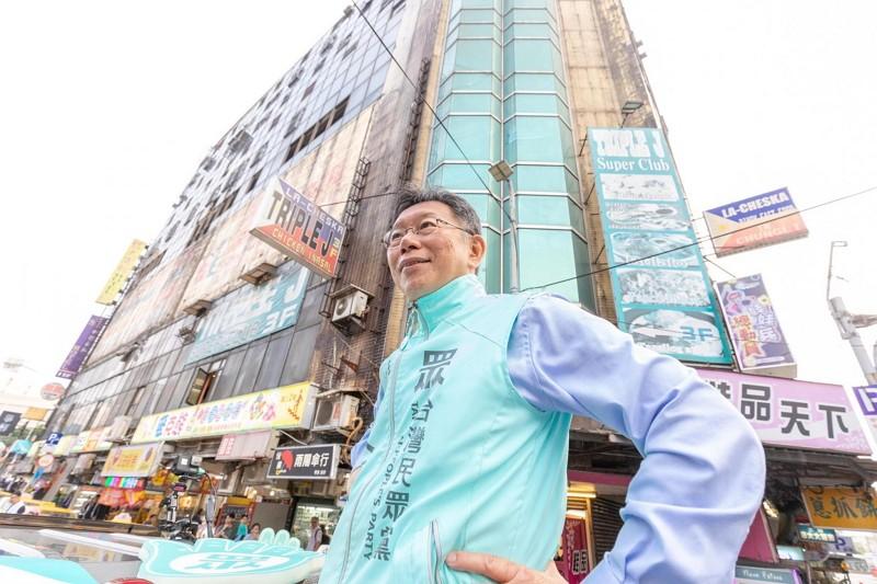 Taipei Mayor Ko Wen-je (Ko Facebook photo)