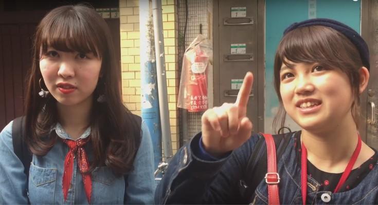 Japanese students touring Taipei.