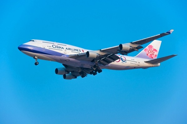 (China Airlines photo)