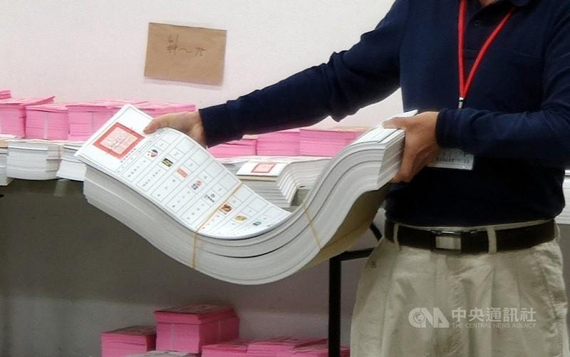 由於今年政黨票上有19個政黨,選票長度創紀錄達76.5公分。 中央社