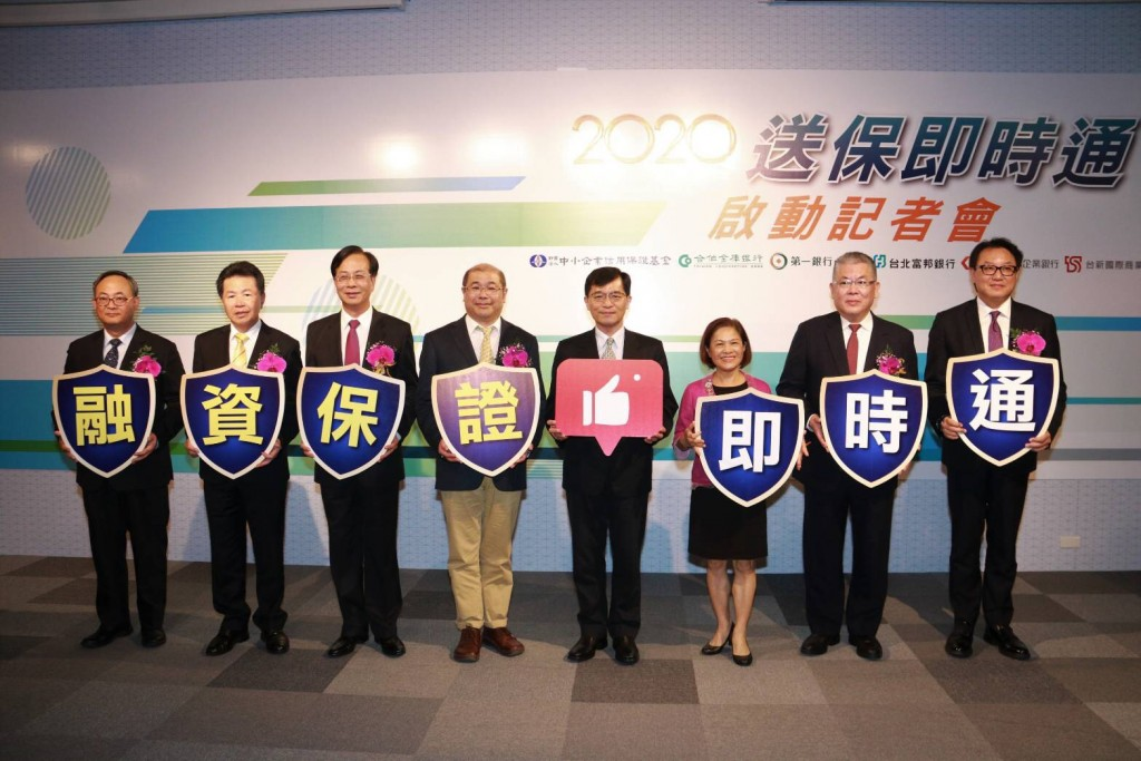 圖片由台北富邦銀行提供