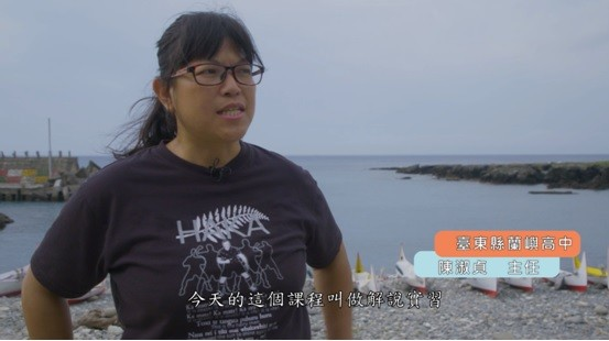 Two Taiwanese women in search of local wisdom