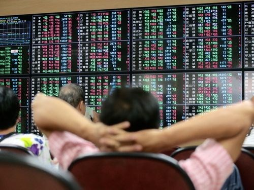 Taiwan shares end down amid geopolitical conflicts