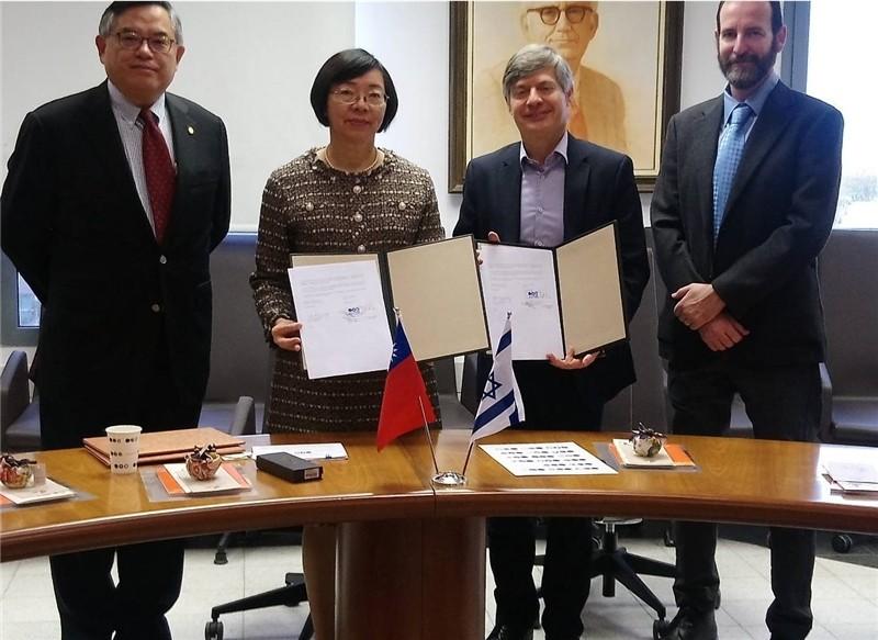 Taiwan-Israel sinology center opens at Tel Aviv University. (National Central Library photo)